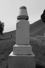 """David Hughes, Native of Wales. Died 1888, age 37. """"Absent but not forgotten"""""""