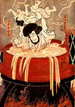 Execution of Goemon Ishikawa