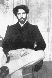 Horacio Quiroga 1900