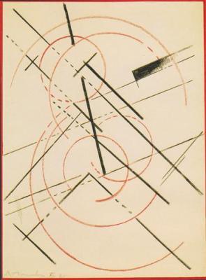 Lineare composition, Lyubov Popova (1919)